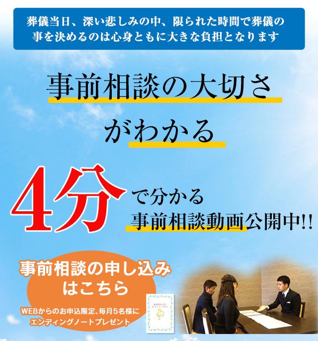 名古屋市熱田区の皆様と共に、創業39年、葬儀件数5,348件(令和2年7月現在)