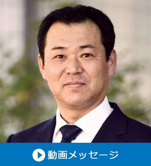 代表取締役社長 石田健一